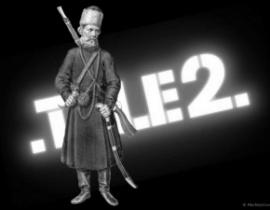 Про Tele2, Ростов-папу и многострадальный Google